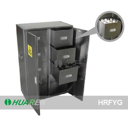 放射源存储柜