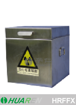 Radioactive Waste Storage Box
