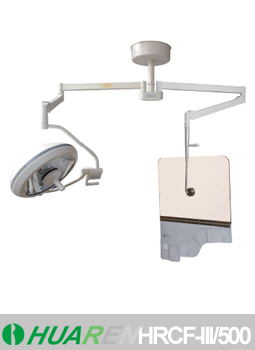 悬吊屏与手术灯组合